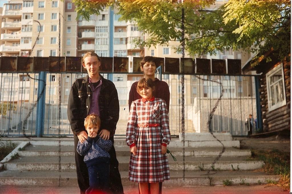 Outisde Chisinau zoo#2241F0